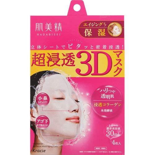 Hadabisei Ultra-Penetration 3D Face Mask