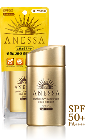Best Japanese sunscreens for summer 2018 for body and face