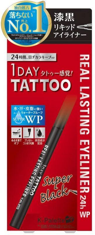 K-Palette Japanese Makeup affordable